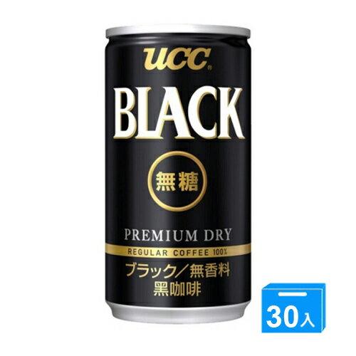 UCC無糖咖啡飲料184g*30【愛買】