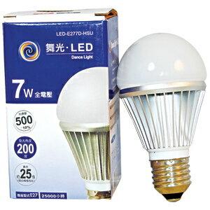 舞光 LED 省電燈泡 7W 110V 白晝色