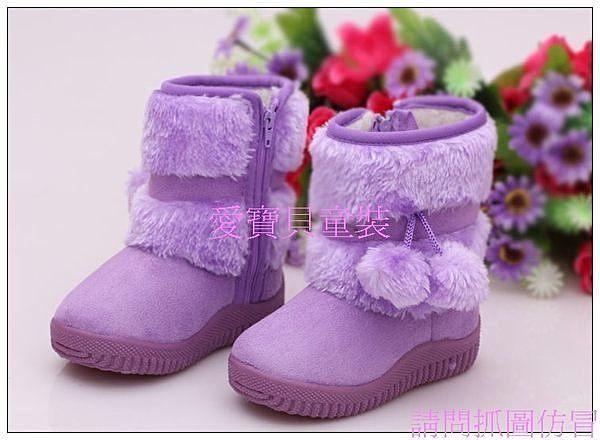 ☆╮寶貝丹童裝╭☆《可愛 毛球 刷毛 高筒》防滑 舒適 學步鞋 彌月禮 童靴 雪靴 新款 ☆