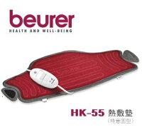 德國博依 beurer 特易固型  熱敷墊 HK55 / HK-55 0