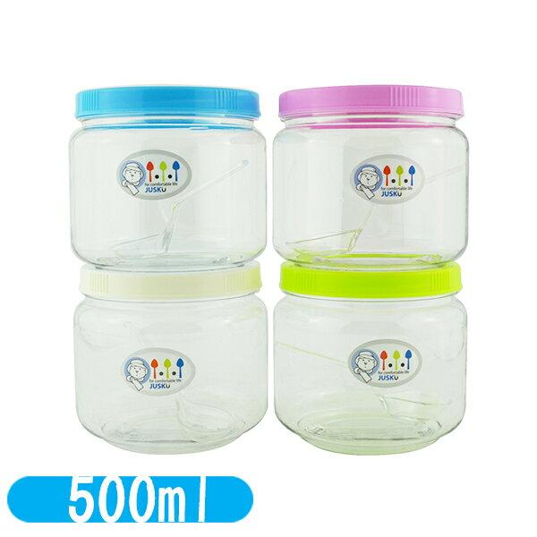 小麻衣密封罐/食物罐 A7728_500ML