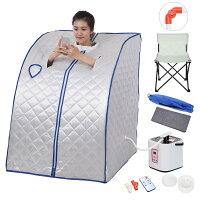 Deals on YescomUSA 2l Portable Personal Therapeutic Steam Sauna