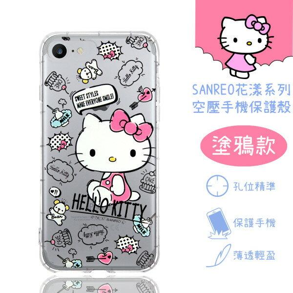【HelloKitty】iPhone78Plus(5.5吋)花漾系列氣墊空壓手機殼(塗鴉)