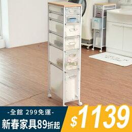 收納櫃 書櫃 加高隙縫櫃 優惠券 完美主義