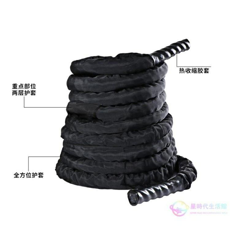 彈力帶  戰繩健身甩大繩家用體能訓練器材力量繩健身房臂力繩格斗繩戰斗繩