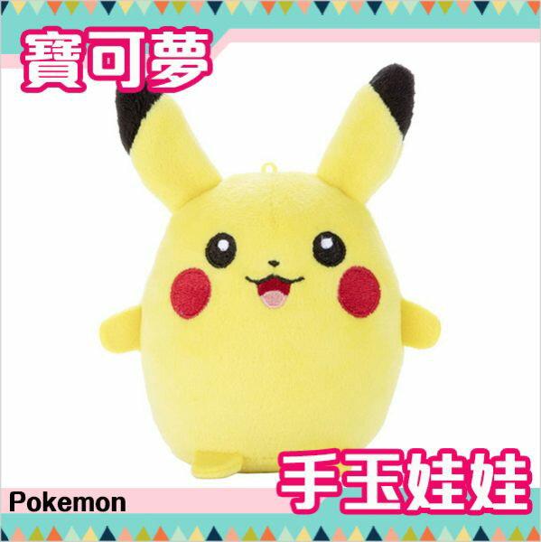 皮卡丘 手玉玩偶 娃娃 Pokemon 寶可夢 神奇寶貝 日本正品 該該貝比日本精品