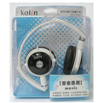 小玩子 kolin 頭戴式耳機 耳罩式耳機 超低單價 時尚 輕便 音樂 高音質 KER-SH03