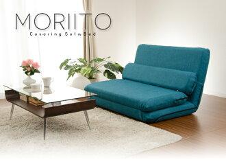 雙人沙發床 MT3 日本進口 雙人折疊沙發床 布沙發 雙層折疊3種功能 和樂の音色
