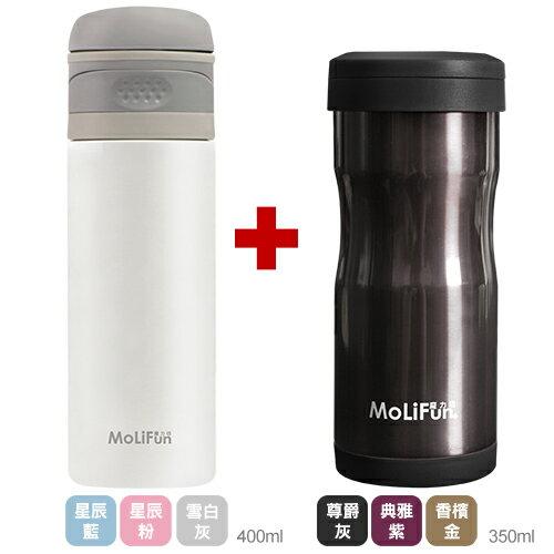 MoliFun魔力坊 專利彈蓋保溫瓶400ml+不鏽鋼雙層高真空附專利濾網保溫杯瓶350ml(MF0400+MF0350)(兩件組)