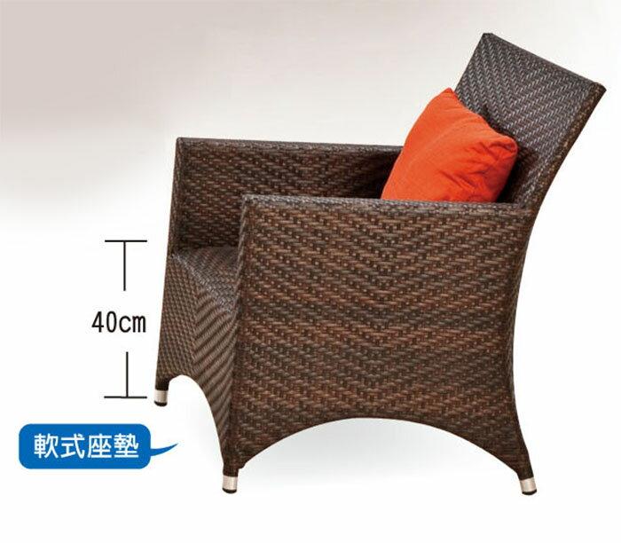【尚品傢俱】JJ-0502 A9色單人藤椅(含枕*1)