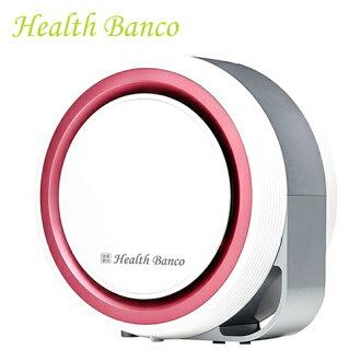 Health Banco 健康寶貝空氣清淨器 粉色(HB-R1BF2025)【三井3C】