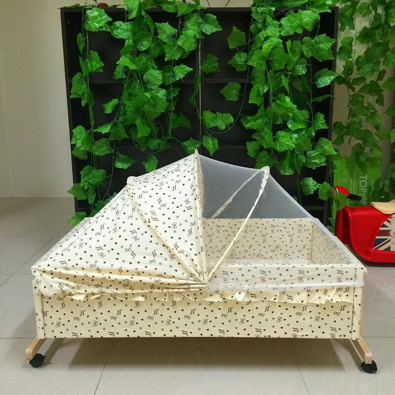 搖籃 嬰兒床 小床 盒床 附蚊帳