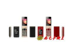 《南屯手機王》Benten F24 大字體、大鈴聲(4G摺疊手機 ) 宅配免運費