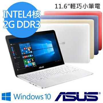 ASUS X205TA  藍/白/金/紅 四色 家用筆電 Z3735F/2G/32G/win10