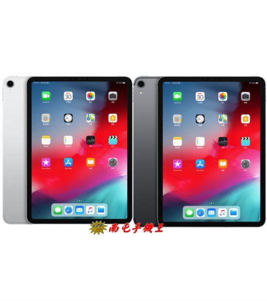 ↑南屯手機王↓iPad Pro (2018) 11吋 256G WIFI/LTE (Face ID解鎖 Type-C接頭) 宅配免運費(A1980)