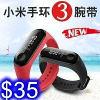 小米Xiaomi,小米手環3推薦到小米手環三代替換錶帶 智能手環腕帶 彩色替換錶帶 小米手環3螢幕顯示替換腕帶
