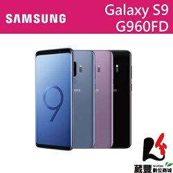 ★滿3,000元10%點數回饋★【贈一年延保卡+自拍棒+傳輸線+背蓋】Samsung Galaxy S9 G960FD 4G/64G 5.8吋 智慧型手機