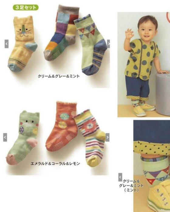 =優生活=千趣會3雙组嬰幼童襪 防滑短筒寶寶襪 男女立體童襪 卡通兒童襪