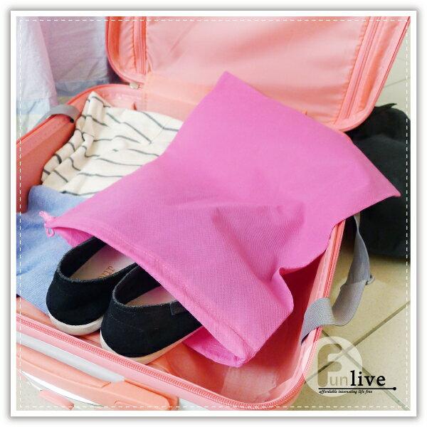 【aife life】素色無紡鞋袋-大/鞋子收納包/收納袋/旅行收納袋/衣物整理袋/分類袋/束口袋/布袋