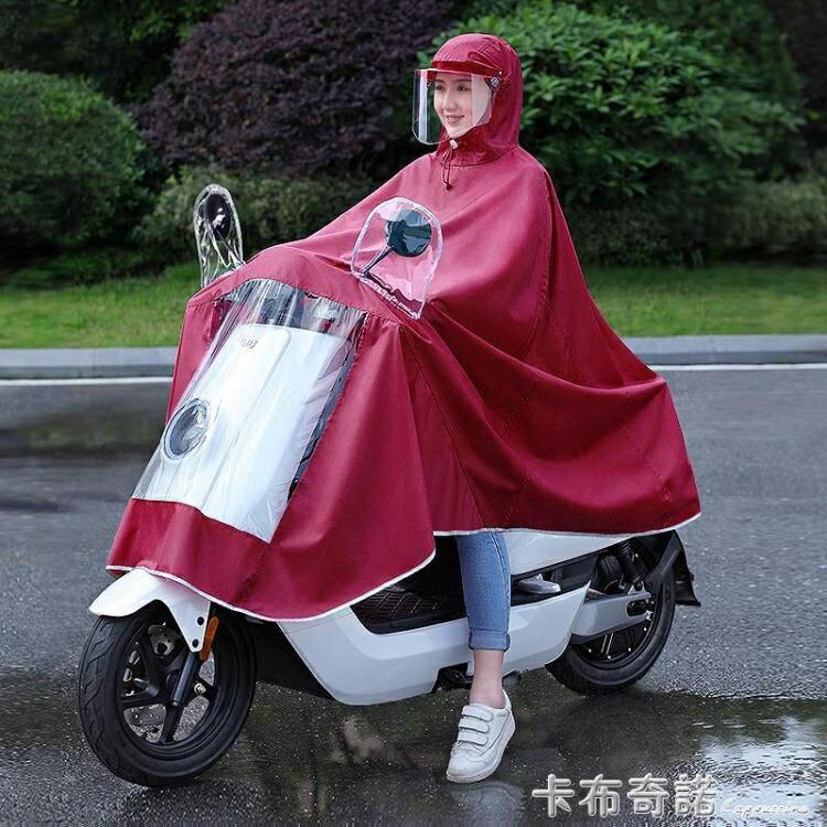 電動電瓶車雨衣長款全身女款加大加厚摩托車單人防暴雨專用雨披 特惠九折
