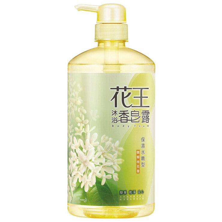 花王 沐浴香皂露 保濕水嫩型 馥郁桂花香 750ml