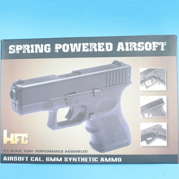 台灣製空氣槍 HA117 BB槍 加重型玩具槍(黑色)/一支入{促600}