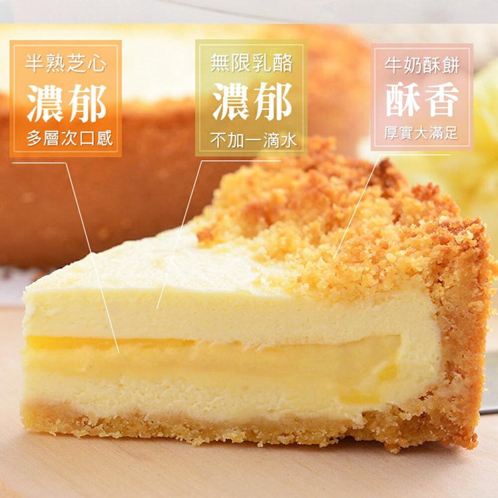 新品上市【艾波索.芝心半熟乳酪蛋糕6吋】起司乳酪控最愛!經典乳酪搭配芝心起士口味鹹甜交錯,經典絕佳的味覺組合 1