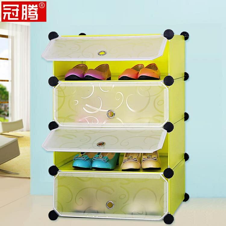 鞋櫃 防塵鞋架鞋子收納家用多層簡易組裝門外電梯口小鞋櫃塑料經濟型   麻吉好貨