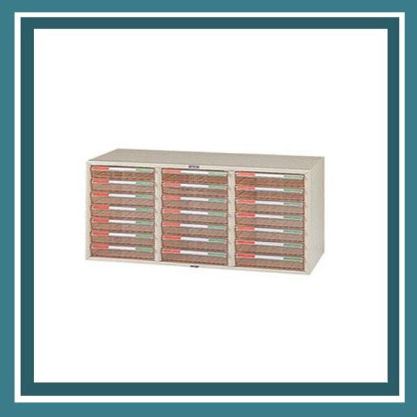 『商款熱銷款』【辦公家具】A4-7307三排文件櫃櫃子檔案收納