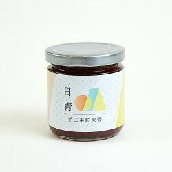 【日青優格】桑葚Mulberry手工果粒果醬