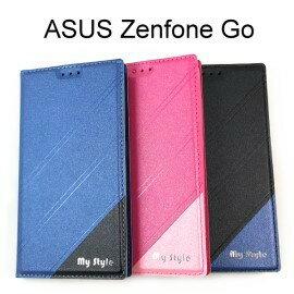 ~My Style~都會隱磁皮套 ASUS ZenFone Go ZC500TG