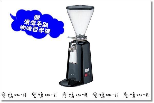 《愛鴨咖啡》楊家 飛馬牌908N 電動磨豆機 贈毛刷+清潔錠