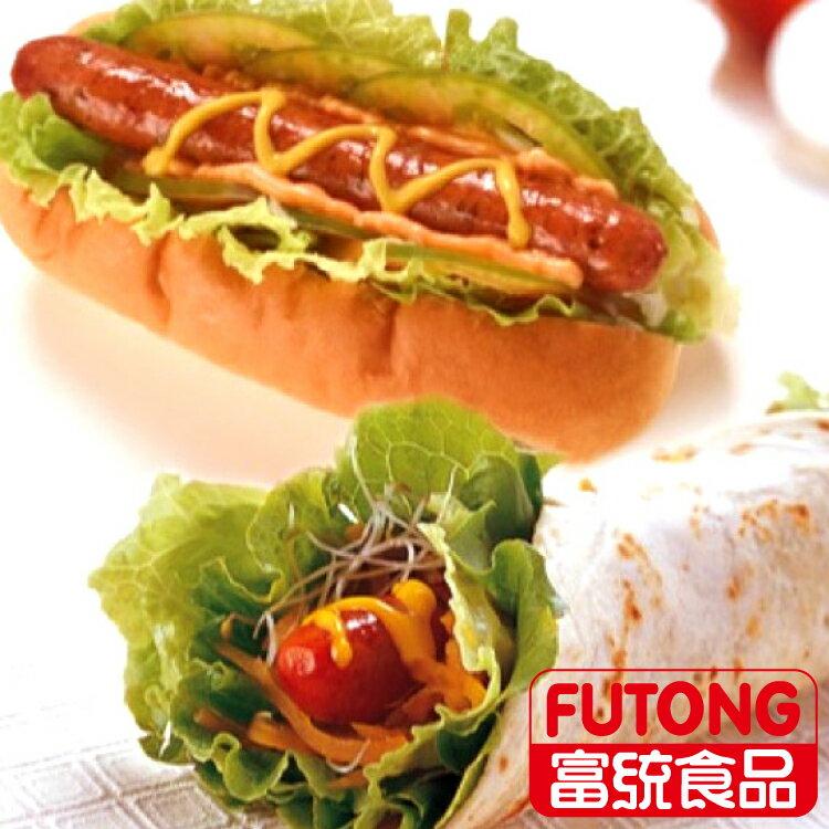 【富統食品】德國香腸20條(每條50公克) 1