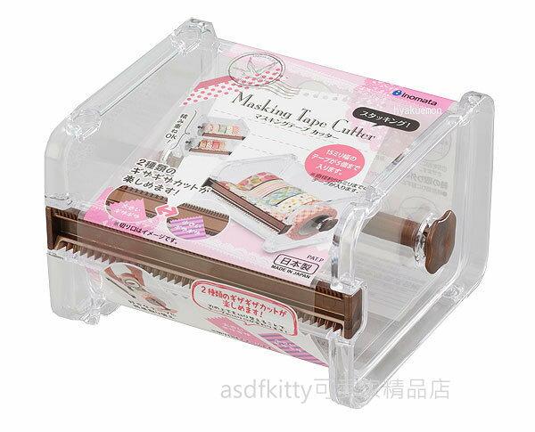 asdfkitty可愛家☆日本INOMATA 紙膠帶透明收納盒 切割器/膠帶台-日本製