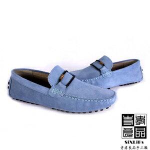 寺孝良品 義式雅痞編織麂皮豆豆鞋 天藍 0