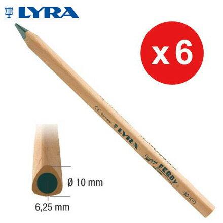 限量 【德國 LYRA】 1830101 兒童三角原木鉛筆 (17.5cm) 6支入 /組