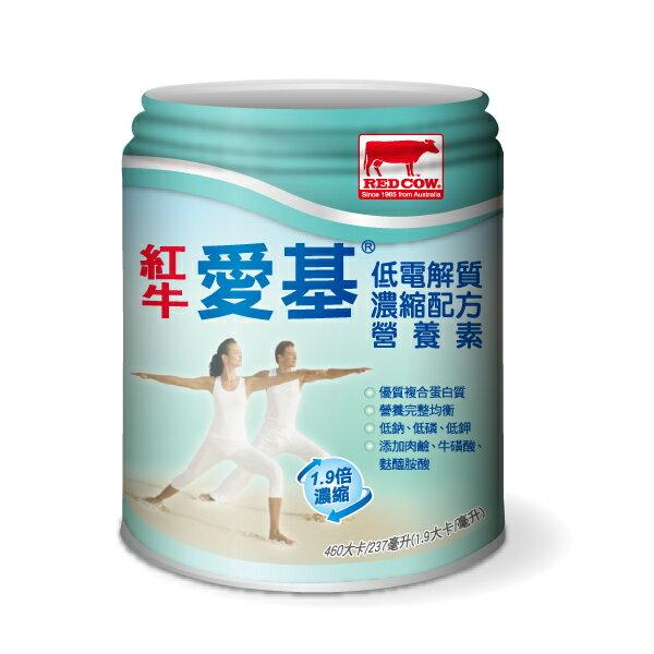 紅牛愛基低電解質濃縮配方營養素 237ml/罐
