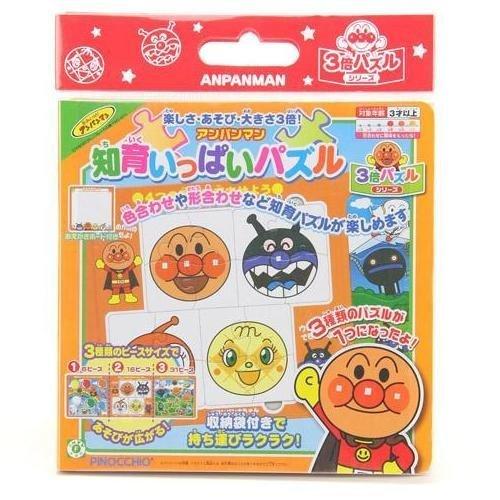 **雙子俏媽咪親子館**  [日本]  麵包超人 Anpanman  益智拼圖書  遊戲書 知育玩具  現貨