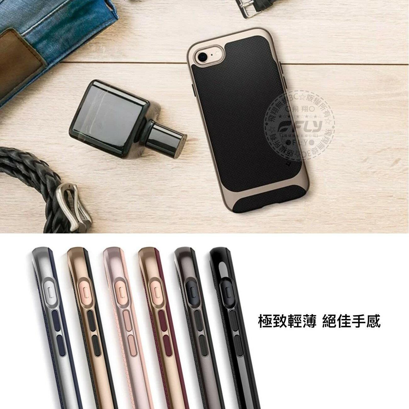 《飛翔無線3C》Spigen Neo Hybrid iPhone SE 7/8 防摔手機保護殼 4.7吋│公司貨