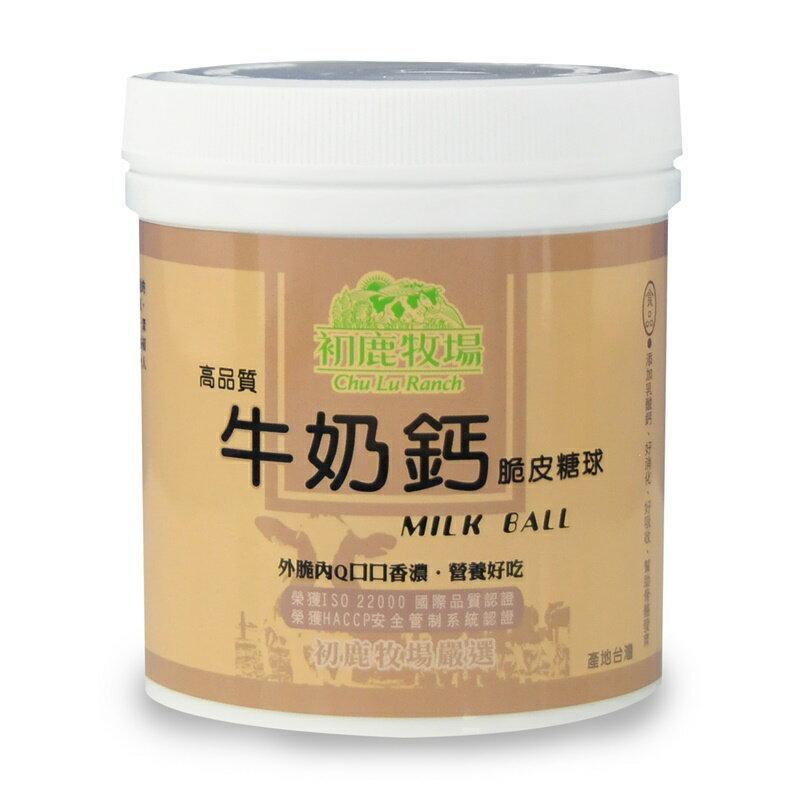 初鹿牧場 牛奶鈣球100g 【台東專區】 - 限時優惠好康折扣