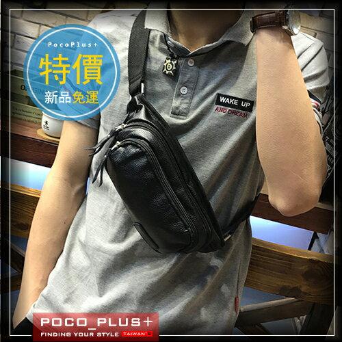~全店399 ~PocoPlus 胸包男 腰包皮質小包包男士斜挎包單肩包 背包潮包 B10