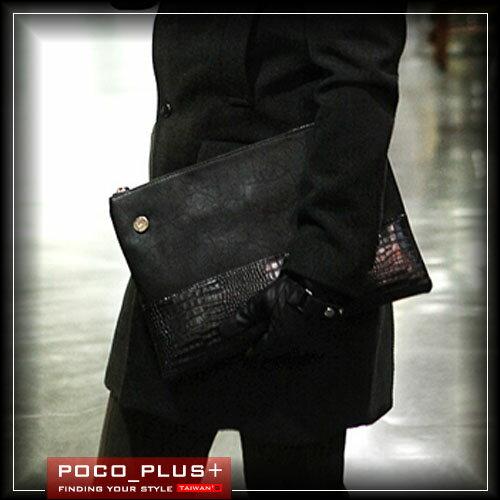 PocoPlus 韓版手拿包 韓空版 鱷魚皮紋 拼接手拿包【B263】