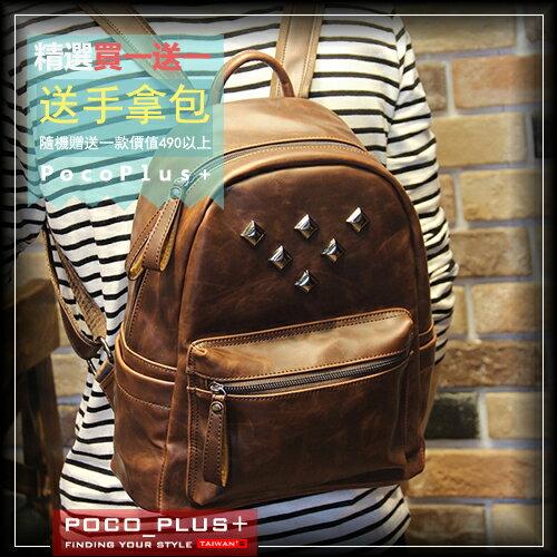 PocoPlus 後背包鉚釘 龐克風 簡約 加厚 瘋馬皮紋旅行包 電腦包 潮流包 學院風~