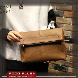 《全店399免運》PocoPlus 信封包 手拿包 手機包 皮質柔軟 文件包 潮流款包 手提包【B492】