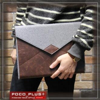 《全店399免運》PocoPlus 信封包 拚色菱形 手拿包 皮質柔軟 文件包 潮流款包 手提包【B493】
