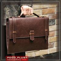 面試穿搭與面試技巧推薦PocoPlus 復古公事包 棕色 瘋馬皮紋 手提包硬挺公文包 電腦包 【B510】