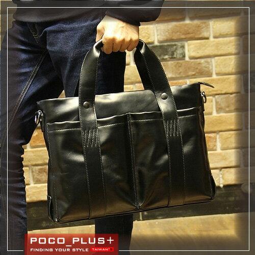 《全店399免運》PocoPlus 復古公事包 雙袋 托特包 手提包硬挺公文包 電腦包 【B512】