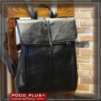 PocoPlus 休閒款後背包 大容量 復古雙肩包 旅行包 電腦包 韓版潮流包【B523】