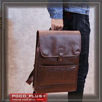 PocoPlus 新款韓版潮流 雙肩背包 男士時尚【B544】
