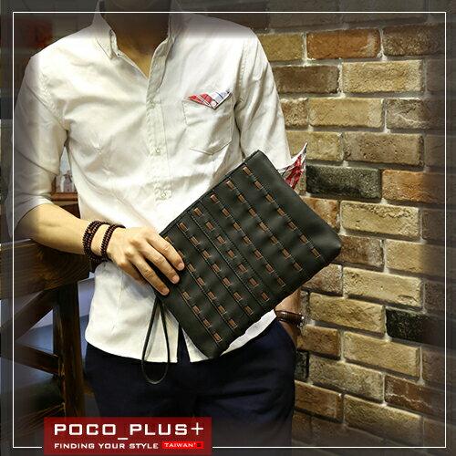 PocoPlus 新款韓版 個性手拿包 編織包 時尚公事包 男包 IPAD包【B617】